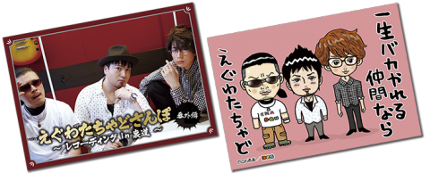 DVDCD