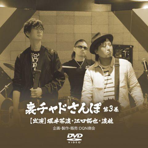 DVD_label_2014