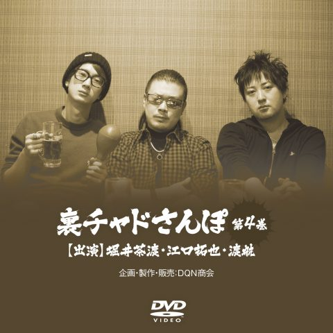 DVD_label_2014